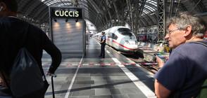 Повдигнаха обвинение на мъжа, блъснал дете под метрото във Франкфурт