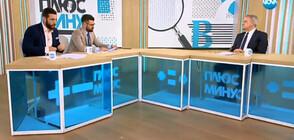 Румен Петков: Смятам, че министърът на правосъдието постъпи правилно
