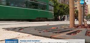 """РЪЖДА ИЛИ ПАТИНА: Решетки на ул. """"Граф Игнатиев"""" предизвикват нови коментари"""