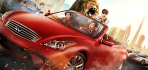 """""""КунгФу Йога"""" зае челна позиция в петата седмица на """"Великият понеделник"""""""