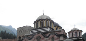 Държавата дава 600 хиляди лева на Рилския манастир