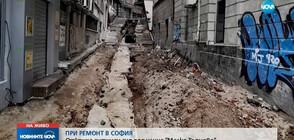 """ПРИ РЕМОНТ В СОФИЯ: Откриха античен зид под улица """"Малко Търново"""""""