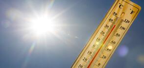 Какво време ни очаква през август?