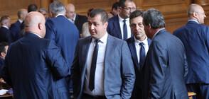 34 дни ваканция за депутатите