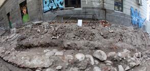 Няма да консервират най-новите разкопки в центъра на София (ВИДЕО+СНИМКИ)