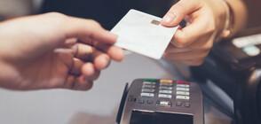 """Хампарцумян: """"Черният"""" списък спасява клиентите от задлъжняване"""