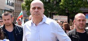 Политолози: Проектът на Слави Трифонов няма да участва на местните избори