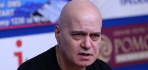 Има ли шанс новият проект на Слави Трифонов да размести политическия пасианс у нас?