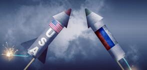Русия: Тестът на САЩ на крилата ракета с наземно базиране предизвиква съжаление