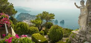 Остров Капри – италианското съкровище (ГАЛЕРИЯ)