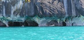 Мраморните пещери в Чили - 50 нюанса синьо (ГАЛЕРИЯ)