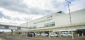 Арестуваха пияни пилоти в Шотландия минути преди полет