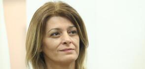 Десислава Радева във Facebook: Държавната измяна дебне отвсякъде...
