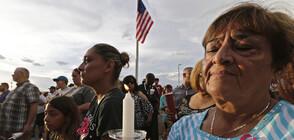 Тридневен траур след стрелбите в САЩ