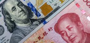 Нова ескалация на търговската война между САЩ и Китай