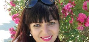 ЗОВ ЗА ПОМОЩ! Жена има нужда от спешна трансплантация в чужбина