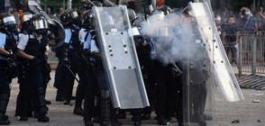 Стотици арести на протестиращи в Хонконг