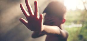 Дете е било бито от служител на спортен комплекс в Бургас