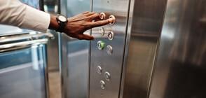 СЛЕД ПРЕКЪСВАНЕ: Отново започва обучение на ученици за асансьорни техници