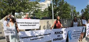 Колеги на медицинската сестра Мая Илиева излизат на протест