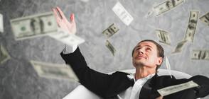 БНБ регистрира 90 нови българи с влогове над 1 милион лева