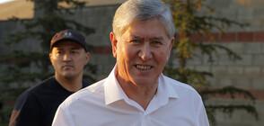 Бившият президент на Киргизстан е арестуван (ВИДЕО+СНИМКИ)