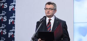 Председателят на парламента в Полша подаде оставка след политически скандал