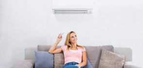 Не включвайте климатиците на максимум или минимум