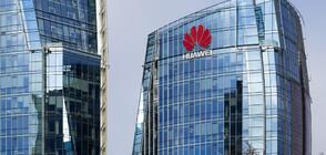 Huawei представи собствена операционна система
