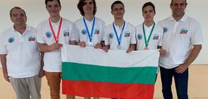 Български ученици с медали от Международна олимпиада по информатика