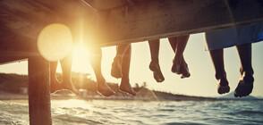 Как да удължим доброто настроение след отпуск?