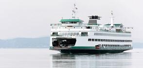 Започна извозването на блокираните туристи от гръцкия остров Самотраки