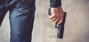 Мъж с пистолет заплашва хора в столичен квартал