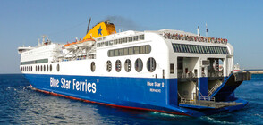 Край на блокадата на Самотраки: Фериботи вече пътуват до гръцкия остров