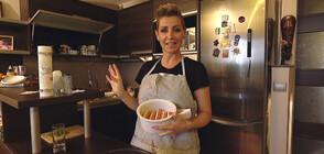 """Кулинарна приказка от Изтока с Джина Стоева в """"Черешката на тортата"""""""