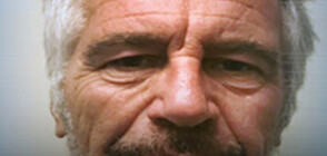 Епстийн вкарал в тръст 578 млн. долара 2 дни преди самоубийството
