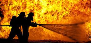 Голям пожар в склад за гориво в Ботевград