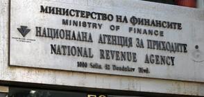 Прекъсват достъпа на 40 000 граждани до електронните услуги на НАП?