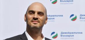 """""""Демократична България"""" номинира архитект за кмет на София"""