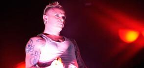 Самоубилият се вокалист на Prodigy е имал дългове за милиони