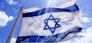 Израел отказа на членове на Конгреса в САЩ да посетят страната
