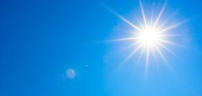 Лятото се завръща с температури между 25 и 30 градуса