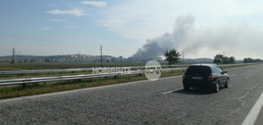 СЛЕД ПОЖАРА: Полиция влезе в завода за смет край Шишманци