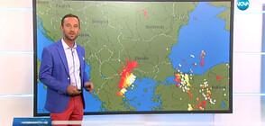 Прогноза за времето (16.08.2019 - обедна)