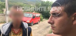 ПРЕД NOVA: Говорят свидетелите на ареста на заподозрения за зверското убийство в Сотиря