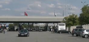 """Километрични колони от пътуващи на ГКПП """"Капитан Андреево"""""""