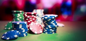 Подобриха два рекорда на Гинес за бързо подреждане на чипове от казино (ВИДЕО)