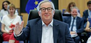 Жан-Клод Юнкер прекъсна лятната си отпуска заради операция
