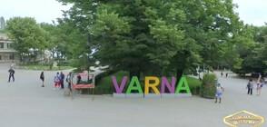 Варна е поредната спирка от турнето на Национална лотария