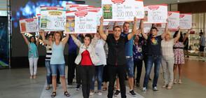 Късметлийско лято: Нови щастливци получиха чекове от Национална лотария